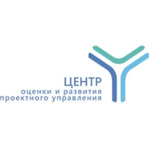 В Аналитическом центре при Правительстве РФ состоялось подведение итогов «Проектного олимпа»
