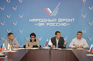 Челябинские активисты ОНФ обсудили проблемы закупок продуктов питания в школах и детсадах