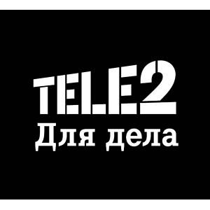 Tele2 поддержит смелых предпринимателей