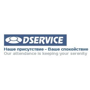 Компания D-Service запустила новый сайт