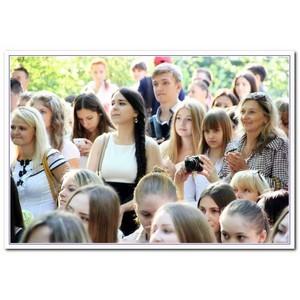 200 юных охотников за информацией будут состязаться в РГУПС