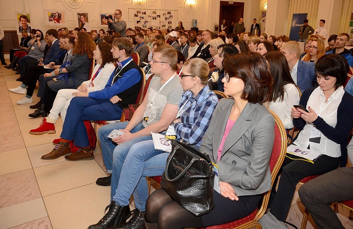 В Кемерове состоялся II Комьюнити социального предпринимательства Кузбасса