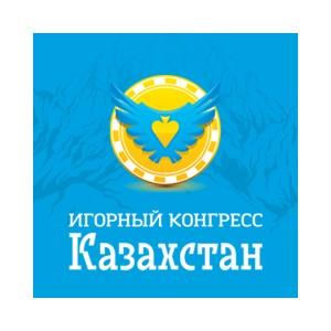 Smile-Expo проведет Игорный конгресс теперь и в Казахстане
