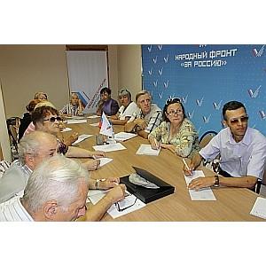 ОНФ провёл обучающий вебинар по организации и проведению общих собраний собственников МКД