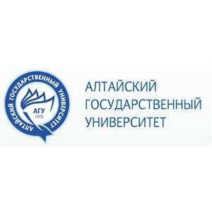 АГУ получил статус центра инновационного, технологического и социального развития Алтайского края