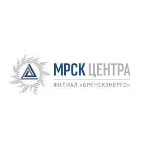 В Брянскэнерго поздравили победителей конкурса профессионального мастерства МРСК Центра
