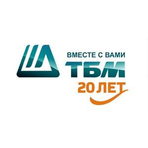 Пресс-конференция «Компания ТБМ - 20 лет в оконном бизнесе»