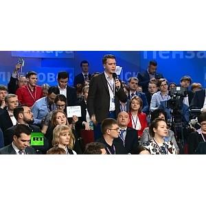 Владимир Путин рассказал белгородскому журналисту о России своей мечты и о ядерной безопасности