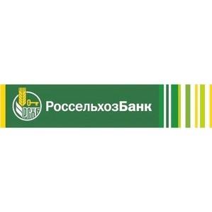 Коммерческая ипотека для корпоративных клиентов в Россельхозбанке