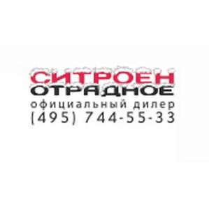 «Ситроен Отрадное» объявил новогодний обвал цен