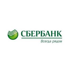 Сбербанк сотрудничает с органами местного самоуправления