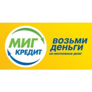 Теперь в МигКредите можно оформить заем до 30 тыс. рублей на срок 24 недели