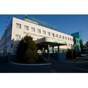 В Ленинском районе Красноярска открывается флагманский офис Сбербанка России