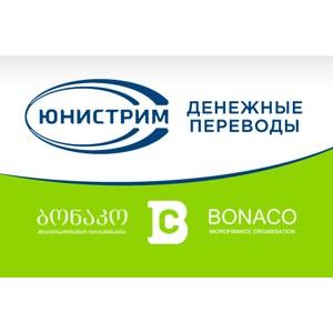 Новым партнером Юнистрим в Грузии стало МФО «Бонако»