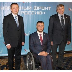 На конференции ОНФ в Челябинской области впервые сменились все 3 сопредседателя регионального штаба