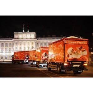 «Рождественский караван» Coca-Cola Hellenic увидят в 65 городах России