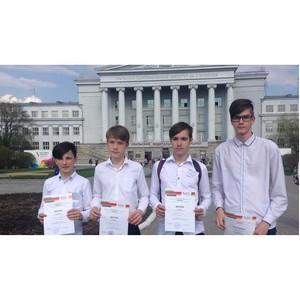 В университете подвели итоги конкурса «Эврика»