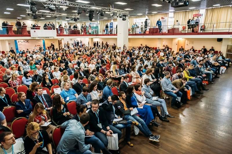 Бесплатный форум iPLACE для предпринимателей: прокачайте свой бизнес