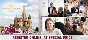 Вся мировая логистика соберется в Москве 12-14 сентября