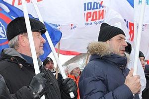 ОНФ на Камчатке принял участие в праздновании третьей годовщины воссоединения Крыма с Россией