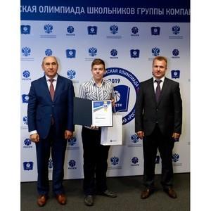 Девятиклассник из Владимира стал призером Всероссийской олимпиады школьников ПАО «Россети»
