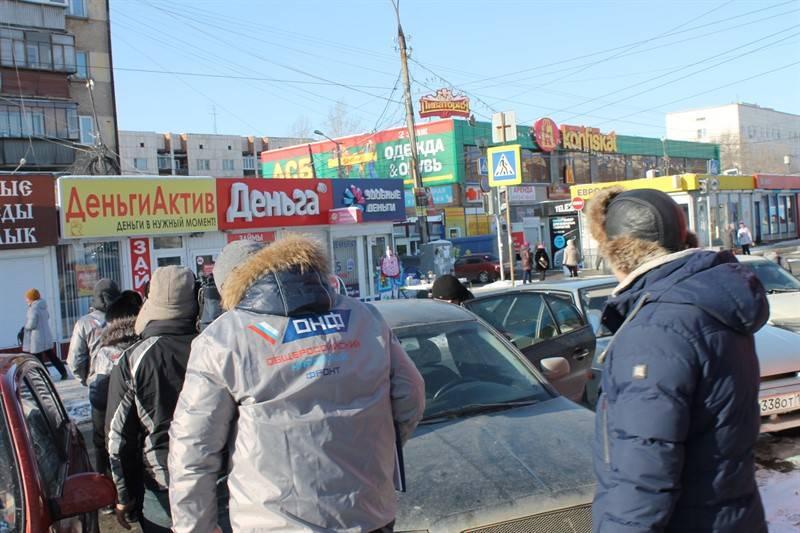 Эксперты ОНФ в Челябинской области выявили нарушения в работе микрофинансовых организаций