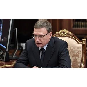 Выпускник вуза стал временно исполняющим обязанности губернатора Омской области
