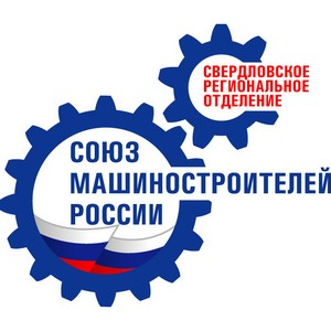 Ноябрьские Дни донора на НПО автоматики