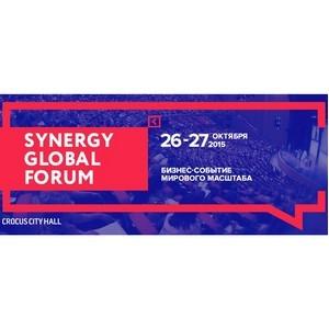 Synergy Global Forum пройдет в Москве в октябре