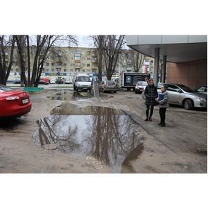 Активисты ОНФ держат на контроле качество ремонта дворовых территорий