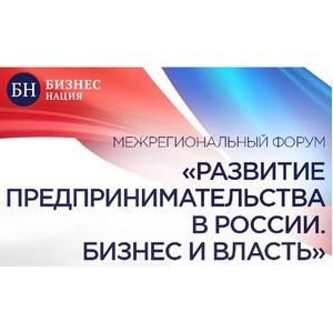 Елена Суворова и Артур Аюпов ответят на вопросы уфимских предпринимателей
