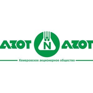 «Азот» приступил к плановым капитальным ремонтам цехов