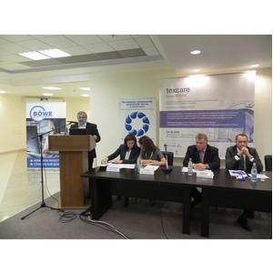 В Москве прошел Всероссийский съезд работников предприятий химчистки