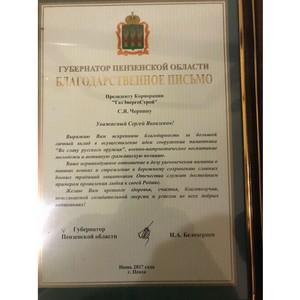 ГК Корпорация «ГазЭнергоСтрой» приняла участие в строительстве мемориала «Во Славу русского оружия»