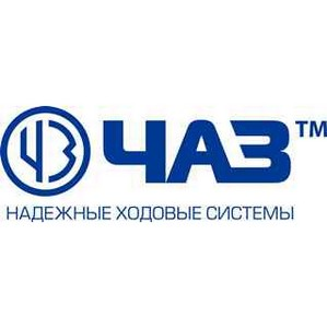 Запасные части бренда ЧАЗ ТМ были представлены на выставке «Строительство и архитектура»