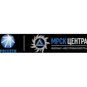 Губернатор Костромской области поблагодарил руководство МРСК Центра за работу в День выборов
