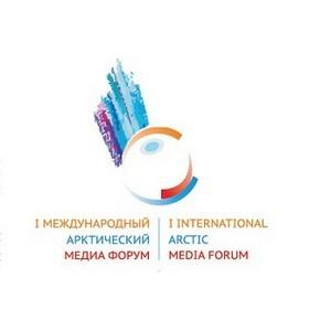 I Международный арктический медиафорум состоялся в САФУ