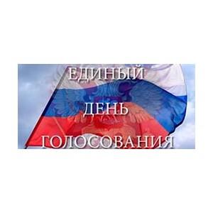 Энергетики готовы обеспечить бесперебойное электроснабжение в Единый день голосования в Кузбассе
