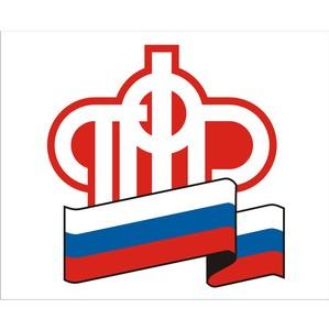 Тамбовские семьи могут получить 20 тысяч рублей из средств материнского капитала