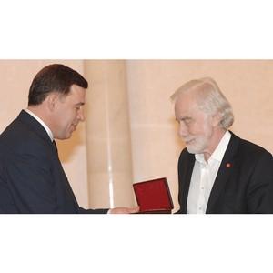 Профессор университета стал «Заслуженным работником высшей школы РФ»