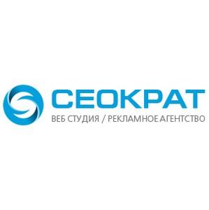"""Рекламное агентство """"Сеократ"""" продвигает интернет-магазин стройматериалов АндреевСтрой"""