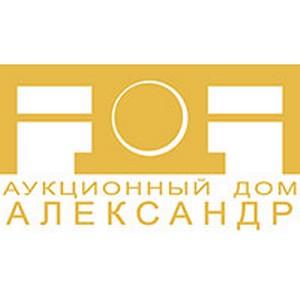 Впервые в России продается «именная» нумизматическая коллекция
