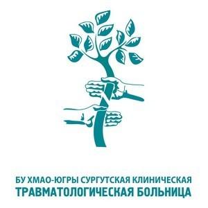 «Зонтик добра» открылся в Сургутской травматологической больнице для пациентов детского отделения