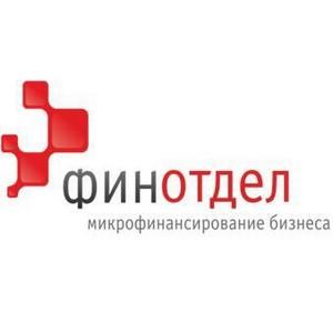 Компания «ФИНОТДЕЛ» составила обобщенный портрет заемщика