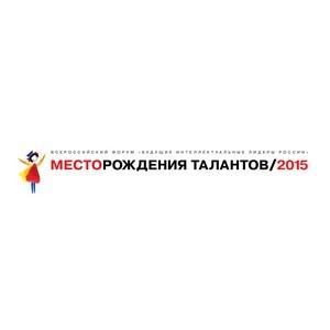 Поезда с участниками форума в Ярославле отправятся из Москвы 25 октября 2015 года