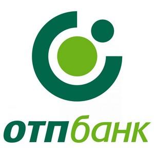 Карта «Молния» ОТП Банка возглавила рейтинг карт с cash back