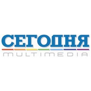 Назначения в «Сегодня Мультимедиа»