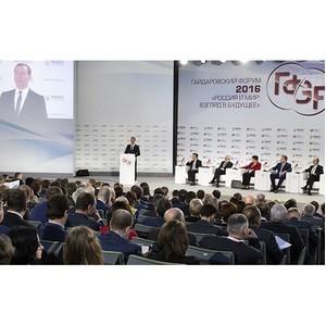 Что предложило НО ТЦА на Гайдаровском форуме