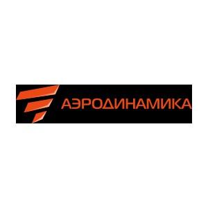 Спортивная аэротруба «Аэродинамика» созывает учебно-тренировочные сборы парашютистов