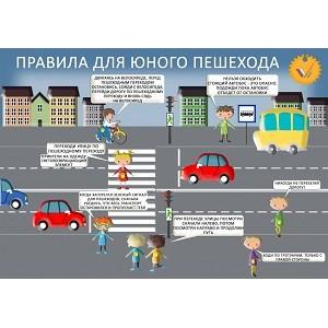 Активисты ОНФ провели в Оренбурге акцию «Дорога в школу»